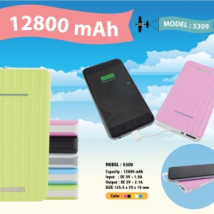 [1692] PowerBank 12800mAh รุ่น 5309