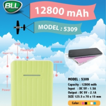 [1693] PowerBank 12800mAh รุ่น 5309